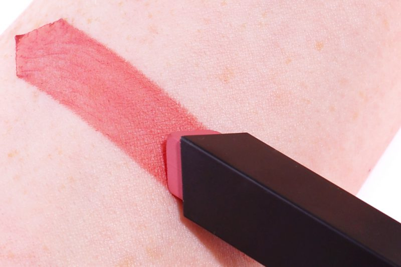 YSL Rouge Pur Couture The Slim 17 Nude Antonym