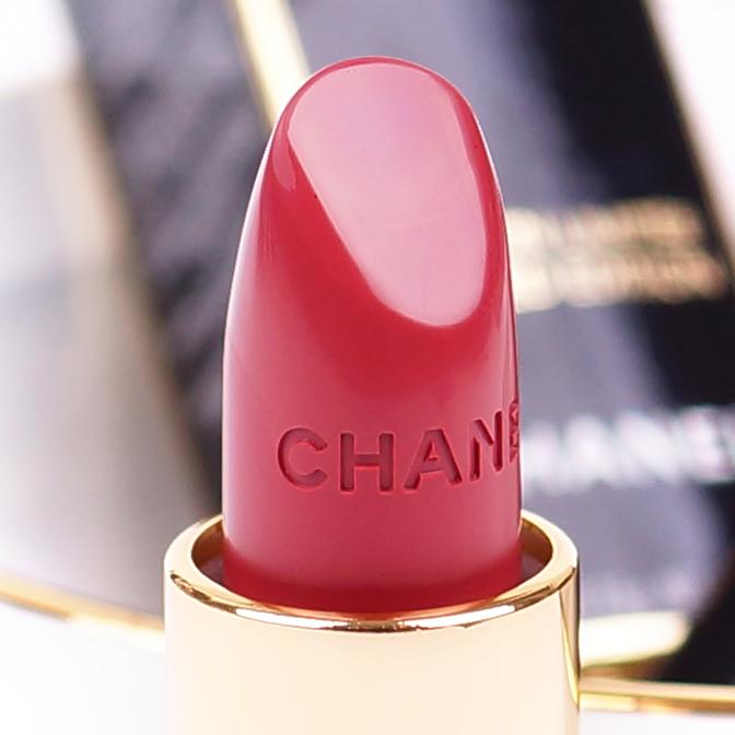 Les Ornements de Chanel Weihnachtskollektion 2019 Rouge Allure 807 Rouge Délicieux